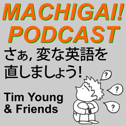 Machigai Podcast
